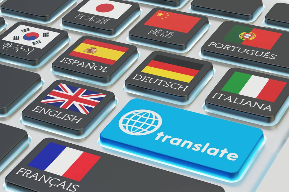 Eikatrad, una respuesta a una necesidad en el sector de la traducción